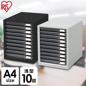 収納ケース 書類ケース レターケース 10段 a4 卓上レターケース L-10SR 卓上 卓上トレー ライトグレー ダークグレー 書類整理 トレー 引き出し 引出し チェスト 整理箱 収納ケース 書類収納ケー