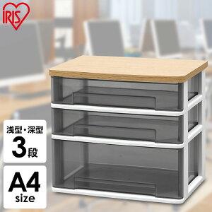 レターケース 3段 卓上レターケース デスクチェスト WTDC-W421RF 卓上収納ボックス 収納ボックス 卓上 収納ケース 書類整理ケース 机上 オフィス 小型 ミニ