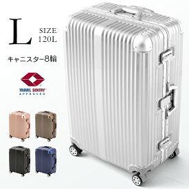スーツケース Lサイズ 120L キャリーケース キャリーバッグ アルミ 送料無料 アルミフレーム キャリーバッグ キャリーケース 旅行鞄 アルミタイプ 旅行 出張 キャリーバッグ トランク 旅行鞄 帰省用 海外旅行 大型