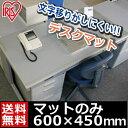 デスクマット DMT-6045KZS送料無料 デスクマット 透明 事務用品 オフィス用品 文具 アイリスオーヤマ 机 デスクマット…