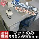デスクマット E型 DMT-9969E送料無料 デスクマット 透明 事務用品 オフィス用品 文具 学習机 机 マット オフィスデス…