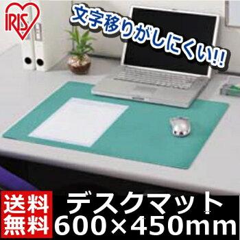 デスクマット60×45cmDMT-6045PZ送料無料デスクマット透明事務用品オフィス用品文具アイリスオーヤマ机マット光学式マウス対応クリアデスクマット透明シート傷・汚れ防止テーブル安心
