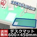 デスクマット 600×450 DMT-6045PN送料無料 クリアデスクマット 透明 ソフトシート デスクカーペット 勉強机 机用下敷…