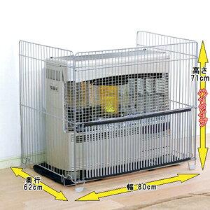 ストーブガード FFG-850N送料無料 ストーブガード ストーブ 柵 ストーブ 赤ちゃん ガード 柵 ファンヒーターガード ヒ−ターガード 安全対策 子供用品 家庭用 アイリスオーヤマ