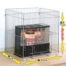 ストーブガード STG-650N送料無料 ストーブガード ストーブ 柵 ストーブ 赤ちゃん ガード 柵 ファンヒーターガード ヒ−ターガード 安全対策 子供用品 家庭用 アイリスオーヤマ