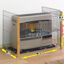 ストーブガード WS-850N送料無料 ストーブガード ストーブ 柵 ストーブ 赤ちゃん ガード 柵 ファンヒーターガード ヒ−ターガード 安全対策 子供用品 家庭用 アイリスオーヤマ