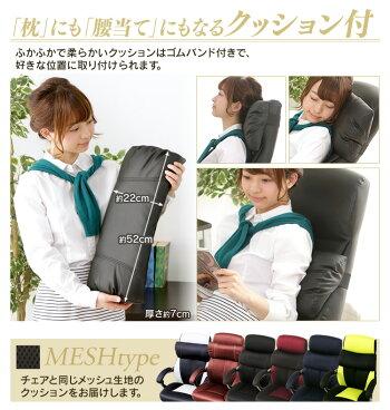 リクライニングチェアあす楽対応送料無料オフィスチェア椅子イスチェアデスクチェアパソコンチェアフットレストオットマン付足置き付レザーチェアメッシュチェア椅子いすイスハイバックオフィス斎事務所会社レザーキャスター