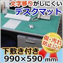 デスクマット サイズ99cm×59cm DMT-9959PNクリア 透明 事務用品 オフィス用品  アイリスオーヤマ 学校 パソコンデスク テーブル 05P18...