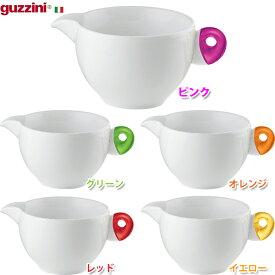 グッチーニ ミルクジャグ RGT05 ピンク・グリーン・オレンジ・レッド・イエロー【TC】