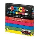 三菱鉛筆【152991】ポスカ PC5M8C 中字 8色セット【TC】【J】サインペン、カラーペン、POSCA