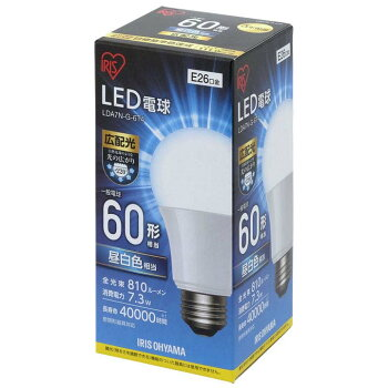 LED電球E2660W広配光アイリスオーヤマ電球LED照明明るい灯りペンダントライトシーリングライトダイニングリビングLDA7N-G-6T4LDA8L-G-6T4LDA7D-G-6T4昼白色電球色昼光色60W形相当