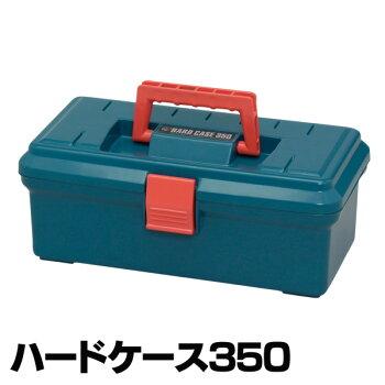 アイリスオーヤマハードケース350グリーン/オレンジ