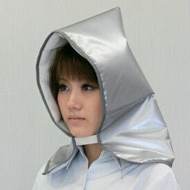 防災頭巾 BZN-300 【アイリスオーヤマ】【防災 ずきん】