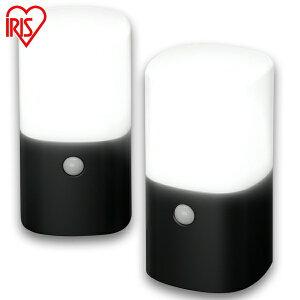 【送料無料】アイリスオーヤマ 電池式LEDガーデンセンサーライト 角型 ZSL-MN1K-BKS2 【お得な2個セット】