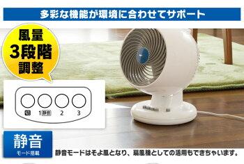 サーキュレーター〜14畳家庭用中型首振りタイプIシリーズPCF-M18ホワイトアイリスオーヤマp20160411
