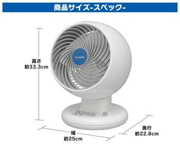 サーキュレーターPCF-M18あす楽対応送料無料〜14畳家庭用中型首振りタイプIシリーズホワイトアイリスオーヤマ