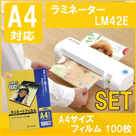ラミネーター LM42E送料無料 A4 A4ラミフィルム 2本ローラー 家庭用 オフィス用 写真用 ホワイト 本体 a4 ラミネート コンパクトサイズ セット品