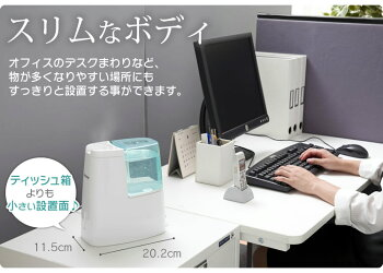 加湿器アロマ対応SHM-120D送料無料加湿加湿機加熱式卓上オフィス家庭コンパクト小型スリム加熱式アロマグリーンブルーピンククリアアイリスオーヤマアイリス