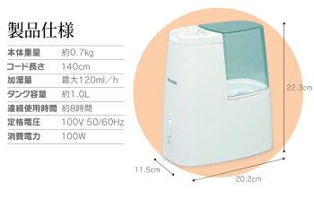 加湿器アロマ対応SHM-120D加湿加湿機加熱式卓上オフィス家庭コンパクト小型スリム加熱式アロマグリーンブルーピンククリアアイリスオーヤマアイリス