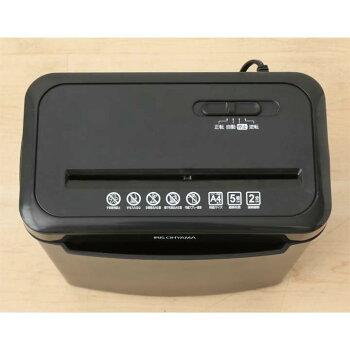 シュレッダーP5GCX送料無料パーソナルシュレッダー家庭用電動アイリスオーヤマシュレッダークロスカットスリムコンパクト安心安全人気オシャレシュレッダー軽量裁断細断アイリスクロスカットオフィスA4