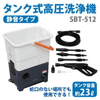 https://image.rakuten.co.jp/bungudo/cabinet/kadenrand/cabinet/jishahin4/520164_1-e.jpg
