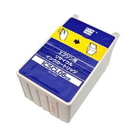 詰め替え用インク エコリカエプソンリサイクルインクECI-E06Cカラー【TC】EPSON、ecorica、カートリッジ 年賀状 コピー用紙 コピー機 印刷機