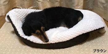 パピードリームボートベッド送料無料あったかペットベッド猫用ベッド犬用ベッド小型犬春用秋用冬用防寒寒さ対策ペット用ペットベッドカドラーマットクッション猫犬角型もこもこモコモコグレーブラウンアイボリー【D】