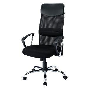 【送料無料】メッシュOAチェア SNC-NET15ABK サンワサプライ オフィスチェア メッシュチェア パソコンチェア PCチェア デスクチェア 椅子 いす イス【TD】【代引不可】