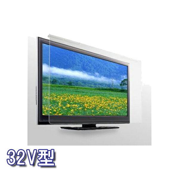 【送料無料】【代金引換不可】【サンワサプライ】液晶テレビ保護フィルター(32V型) CRT-320WHG 【TD】【パソコン周辺機器/PC/】05P18Jun16
