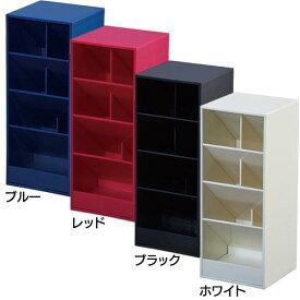 ツールスタンド ブルー・レッド・ブラック・ホワイト【TC】【SC】