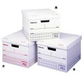 フェローズ【Fellowes】 バンカーズボックス 703ボックス 黒 A4ファイル対応 0970302 【KM】【D】収納 箱 ボックス 資料 オフィス 家おもちゃ【B】