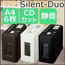 【送料無料】コクヨ デスクサイドマルチシュレッダー<Silent-Duo>(SilentDuo) KPS-MX100 ブラック・ブラウン・ホワイト[KOKUYO...
