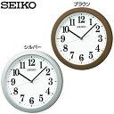 SEIKO 電波掛時計 KX379B KX379S ブラウン ピンク 時計 電波時計 電波 時計 掛け時計 おしゃれ ブランド 掛時計 新生…