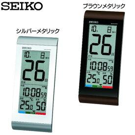 セイコー 掛置き兼用電波時計 SQ431B・SQ431S ブラウンメタリック・シルバーメタリック SEIKO【TC】【HD】【時計 ブランド 掛時計 置時計 新生活】