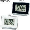 SEIKO 電波目覚まし時計 SQ767K SQ767W ブラック ホワイト 電波時計 目覚まし時計 電...