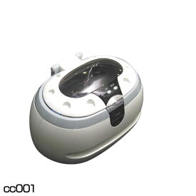 【送料無料】超音波クリーナー cc001【D】【超音波洗浄機 入れ歯洗浄器 メガネ洗浄器 アクセサリー洗浄】【アウトレット】