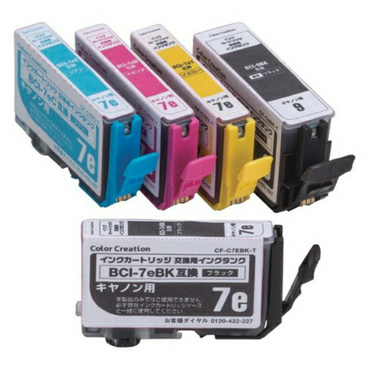 【在庫限り】Color Creation/CANON/BCI-7E+9互換/エコカートリッジ/5色パック CF-C7E+9/5MPプリンターインク カートリッジ キャノン プリンター プリンターインクキャノン プリンターインクプリンター カートリッジキャノン Color Creation 【D】