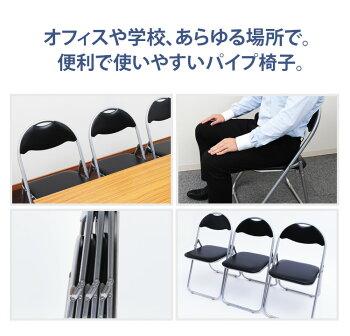 あす楽対応送料無料6脚セット折りたたみパイプ椅子イスチェア折り畳み軽量会議ミーティングイス折り畳みイス会議チェア折り畳み折り畳みイス会議イス折り畳みチェアシルバー・ブラックパイプ椅子
