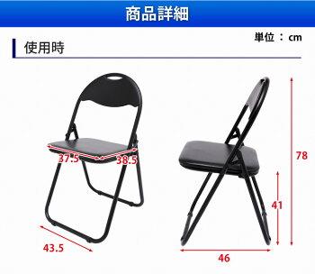 6脚セット折りたたみパイプ椅子イスチェア折り畳み軽量会議ミーティングイス折り畳みイス会議チェア折り畳み折り畳みイス会議イス折り畳みチェアシルバー・ブラックパイプ椅子