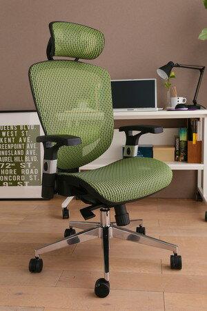エクストラクール・ハイバックチェアあす楽対応送料無料オフィスチェア椅子チェアデスクチェアパソコンチェアメッシュチェアハイバックチェアいすかっこいいおしゃれオフィス書斎BK・GR・WR・BL・Gメッシュキャスター事務椅子