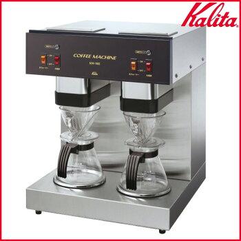 【送料無料】Kalita〔カリタ〕業務用コーヒーメーカー4杯用KW-102〔ドリップマシンコーヒーマシン珈琲〕【K】【TC】【12ss】