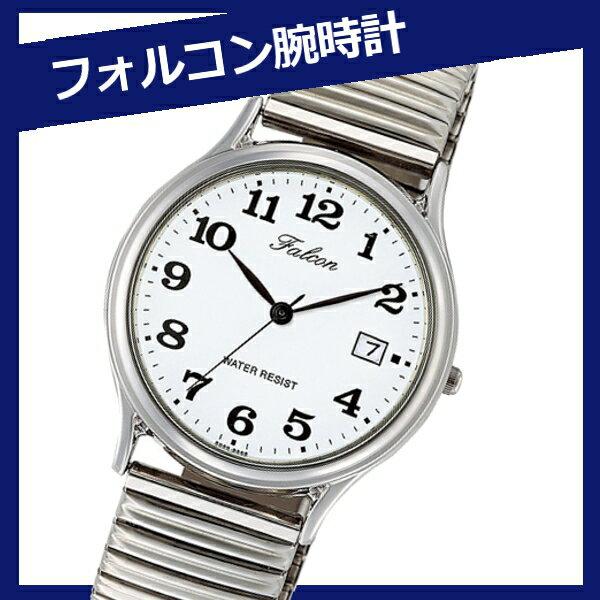 フォルコン 腕時計 D014-204送料無料 メンズ プチシチ キューアンドキュー CITIZEN シチズンQ&Q 【D】 【メール便】
