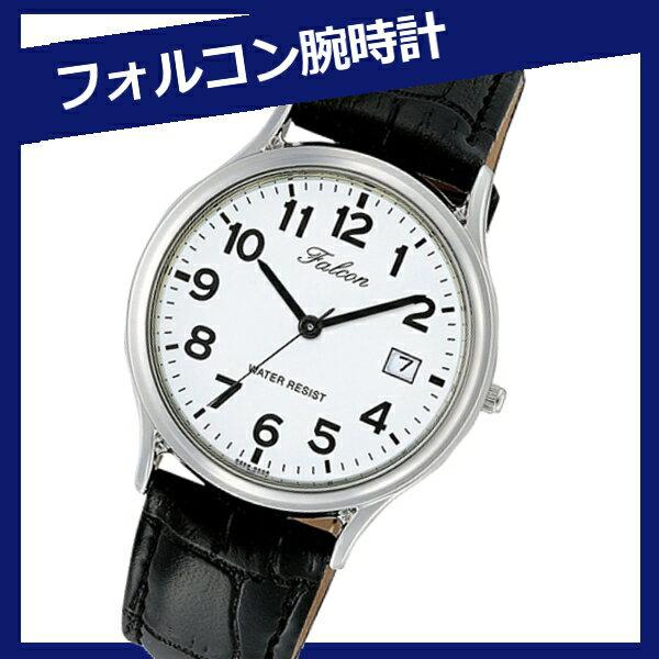 フォルコン 腕時計 D015-304送料無料 レディース プチシチ キューアンドキュー CITIZEN シチズンQ&Q 【D】 【メール便】
