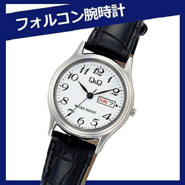 腕時計 A205-304送料無料 レディース プチシチ キューアンドキュー CITIZEN シチズンQ&Q 【D】 【メール便】