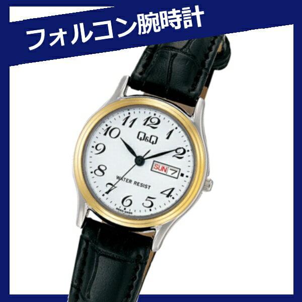 腕時計 A205-504送料無料 レディース プチシチ キューアンドキュー CITIZEN シチズンQ&Q 【D】 【メール便】