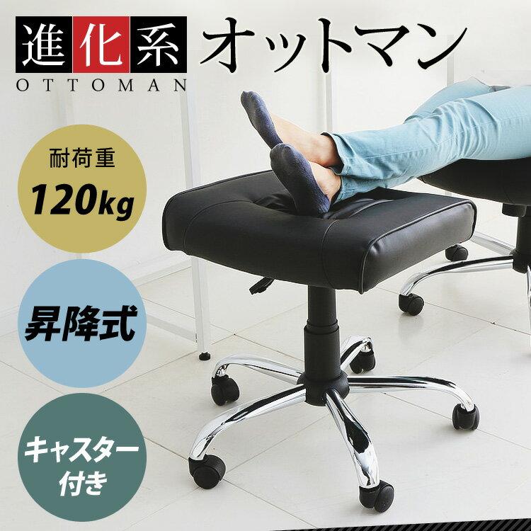 レザーオットマン足置き 足休め フットレスト オフィス 書斎 レザー 【予約】