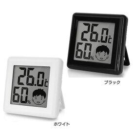 ドリテック デジタル温湿度計「ピッコラ」 O-282温度計 湿度計 デジタル 温湿度計 ドリテック ホワイト・ブラック【D】