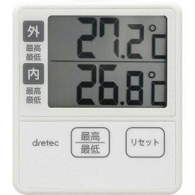 ドリテック 室内・室外温度計 アイボリー O-285温度計 温度管理 冷蔵庫 水槽 ドリテック 【D】