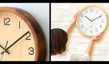 天然木掛け時計29cm32cm時計クロック電波アナログ壁掛け掛け時計かけ時計壁掛け時計インテリア家具おしゃれオシャレお洒落デザイン連続秒針ナチュラルダークブラウン白木目【D】