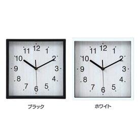 掛時計 シオン 四角型24cm 99044・99045壁掛け時計 掛け時計 壁掛け おしゃれ オシャレ 四角型 スクエア シンプル 四角形 リビング オフィス 見やすい 分かりやすい ウォールクロック 壁時計 不二貿易 ブラック ホワイト【D】